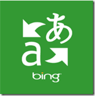 Bing Traducteur alternatives Google Traduction