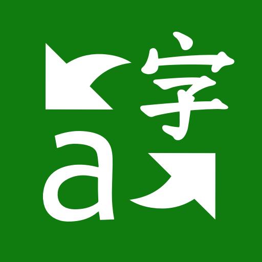 Traduisez n'importe quoi avec Microsoft Traducteur