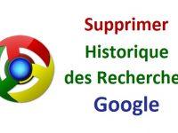 Comment supprimer l'historique des recherches google comment supprimer l'historique de recherche Google comment effacer l'historique de google