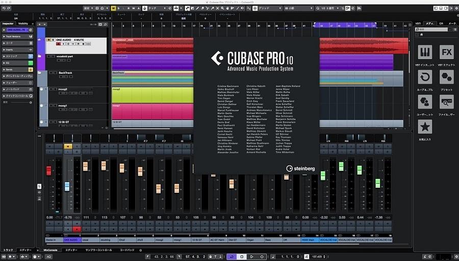 Cubase meilleur logiciel de montage audio