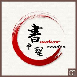 MoHoo Reader meilleur lecteur epub pour smartphones Windows
