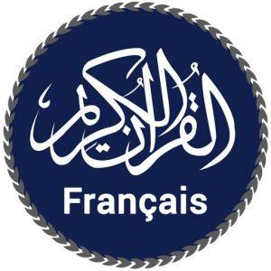 Apprendre le Coran en Français