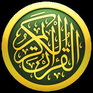 Apprendre le Coran iQuran Lite