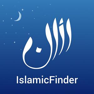 Athan Ramadan Heure de prière Coran