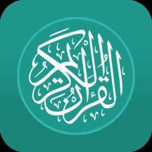Coran Français apprentissage du Coran