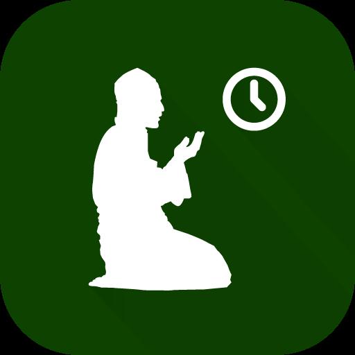 Heures de prières Qibla et Adhan