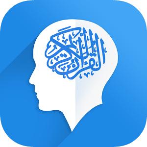 Quran Memorization Test