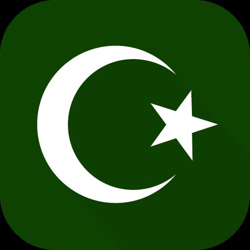 Ramadan Application islamique