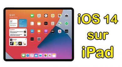 Comment avoir la mise a jour iOS 14 sur iPad installer iPadiOS 14 ipad ios 14 ipad ipados comment faire la mise à jour ios 14 et ipad installer iOS 14 ipad 7 télécharger iOS 14