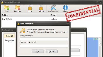 SecretFolder application pour verrouiller les fichiers