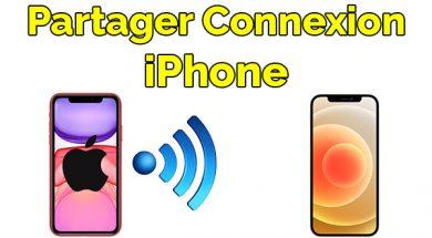 comment activer le partage de connexion sur iphone 11 partager wifi iphone x partage de connection iphone 12 utiliser iphone comme modem