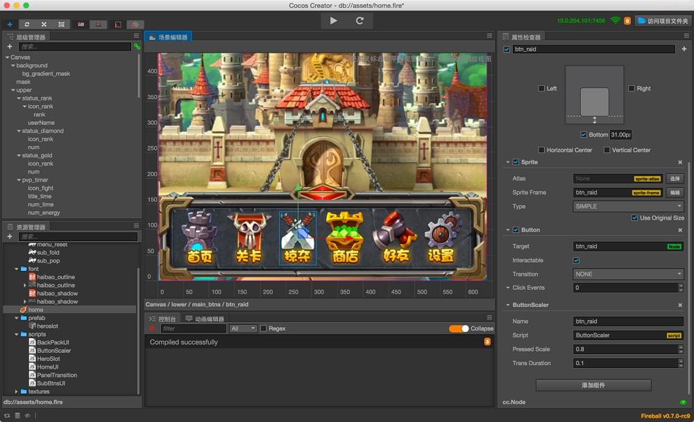 Cocos2D-x créer un jeux android